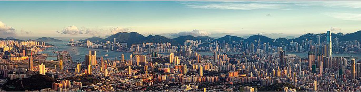 Bandeau_Kowloon